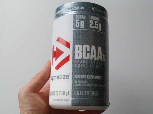 ダイマタイズのBCAA300g味なし