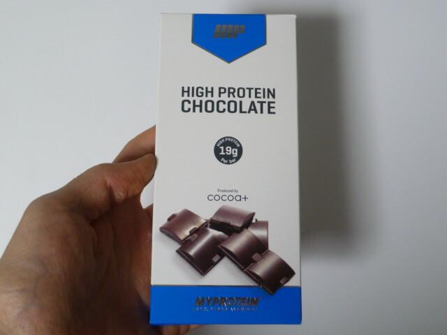 マイプロテインのハイプロテインチョコレート「ダークチョコレート味」
