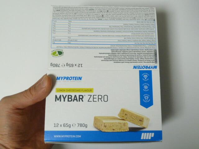 マイプロテインのマイバーゼロ6種類の味