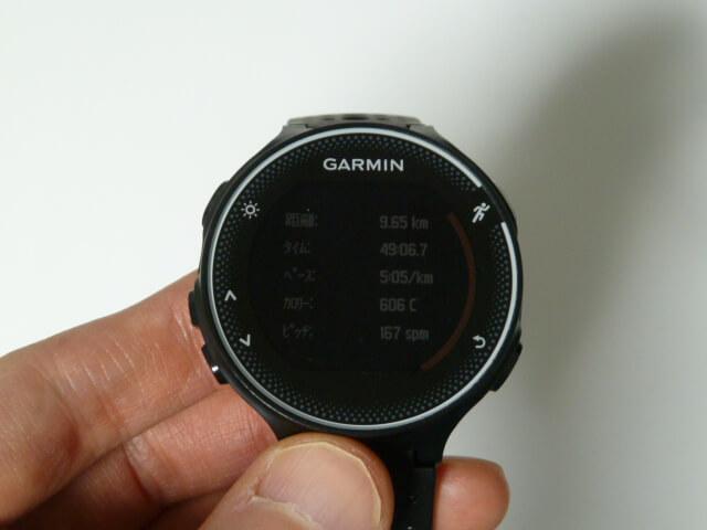 7月27日9.65km
