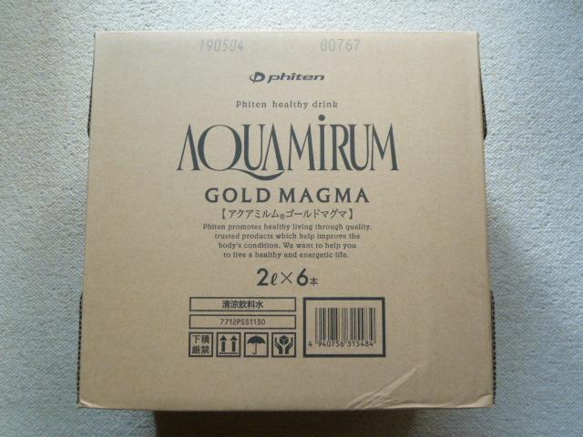 ファイテンのアクアミルムゴールドマグマ価格1本1296円(税込)