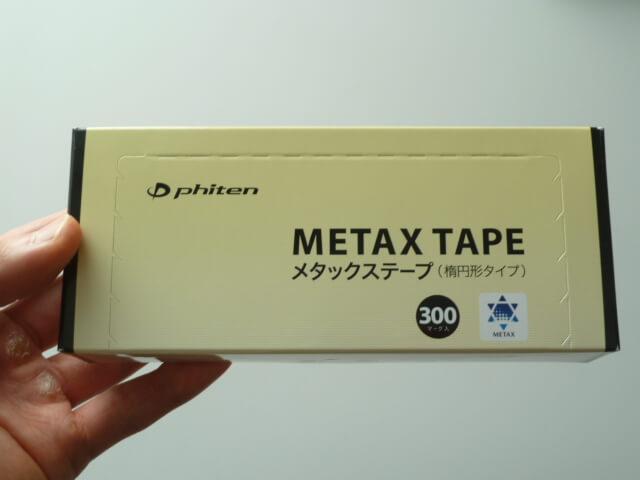 ファイテンのメタックステープ