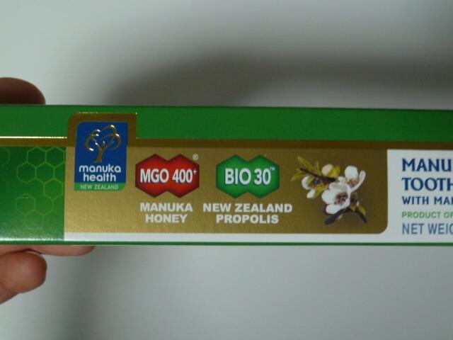 マヌカヘルスのマヌカハニーMGO400+の歯磨き粉