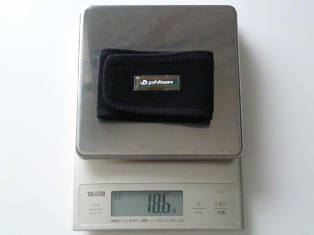 ファイテンのメタックスバンドの重量は1枚18.6gほど