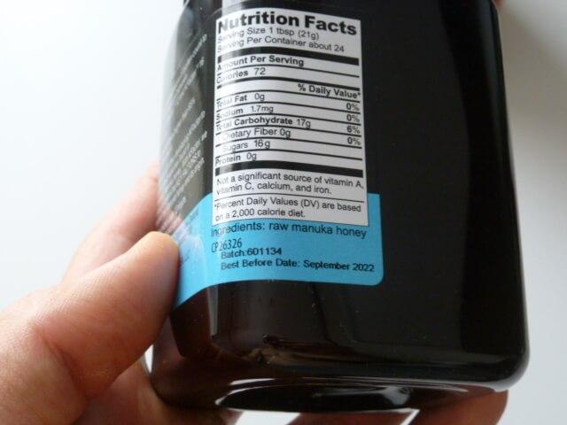 ウェダースプーンのマヌカハニーKFactor12の賞味期限は4年3ヶ月