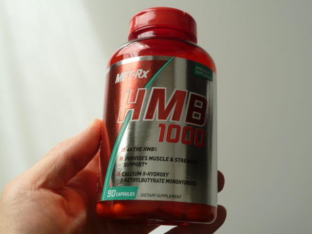 MET-RxのHMB1000