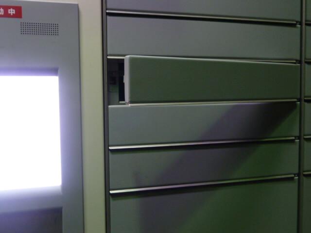 PUDOステーションのロッカーの扉の開け方