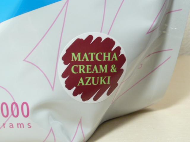 バルクスポーツの抹茶クリーム&あずき味