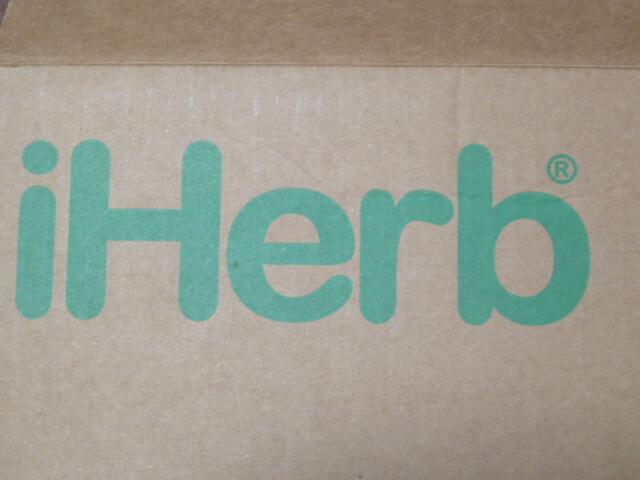 アイハーブの箱