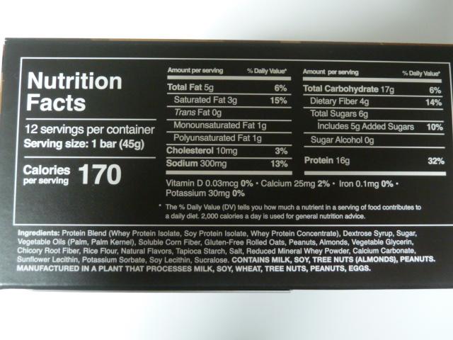 コンバットクリスプのピーナッツ味バター味の栄養成分