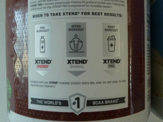 エクステンドプロのボトルパッケージ