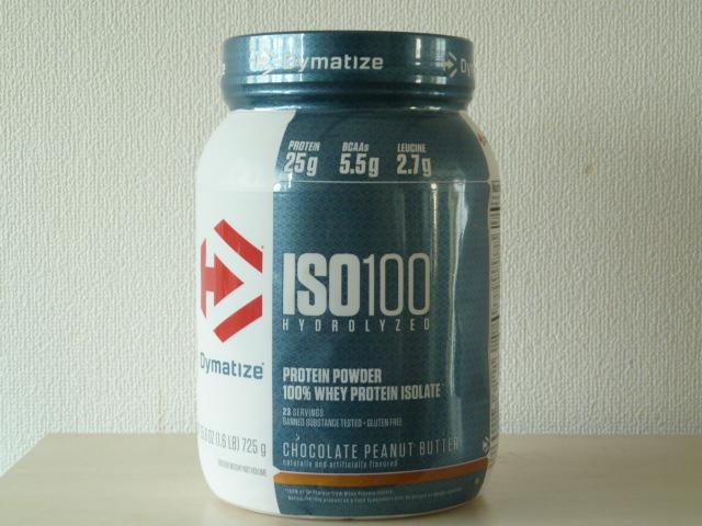 ダイマタイズのアイソレートプロテイン「ISO100」チョコレートピーナッツバター味