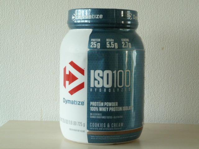 ダイマタイズのアイソレートプロテイン「ISO100」クッキー&クリーム味