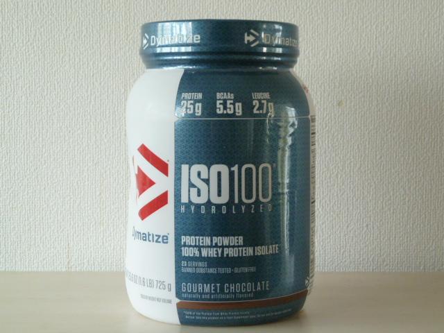 ダイマタイズのアイソレートプロテイン「ISO100」グルメチョコレート味