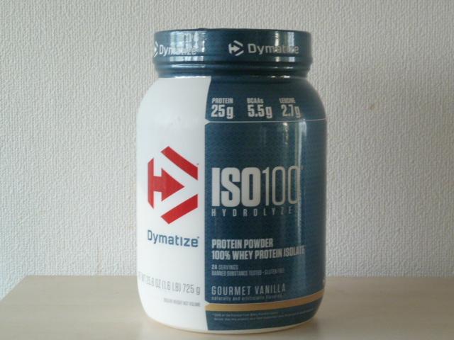 ダイマタイズのアイソレートプロテイン「ISO100」グルメバニラ味