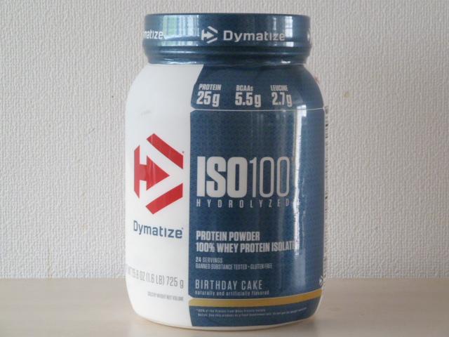 ダイマタイズのアイソレートプロテイン「ISO100」バースデーケーキ味