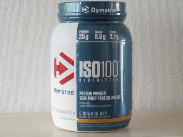 ダイマタイズのアイソレートプロテイン「ISO100」シナモンバン味