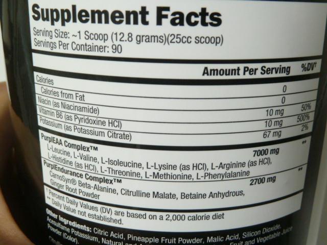 海外製EAAパープルラースの栄養成分